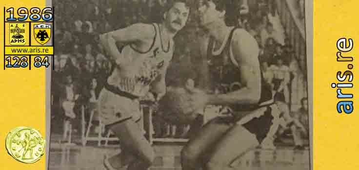 1986-aris-aek-basket-base.jpg