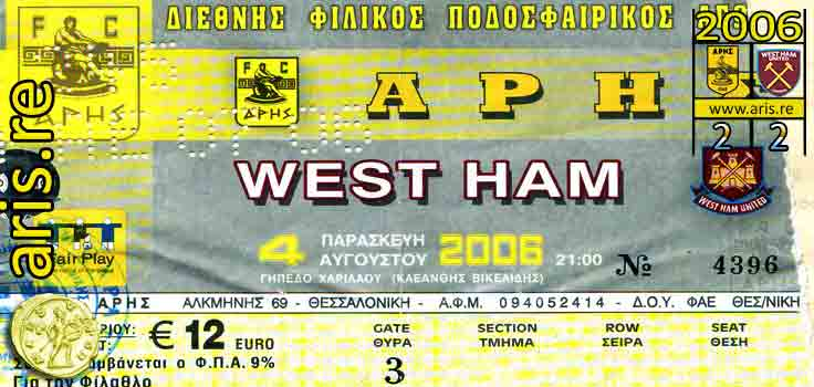 2006-aris-westham-filikos-ticket-base.jpg
