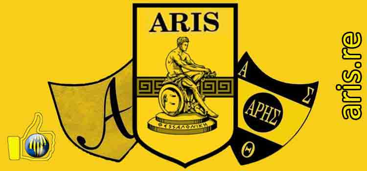 logo-aris-oldies.jpg